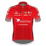 Maglia della Astellas Cycling Team